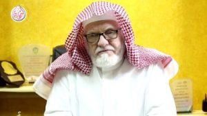 وقفات مع آيات من سورة فصلت من آية ٣٠حتى ٣٨ د.محمد بن إبراهيم بن حسن السعيدي