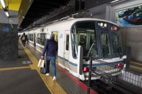 The train to Arashiyama