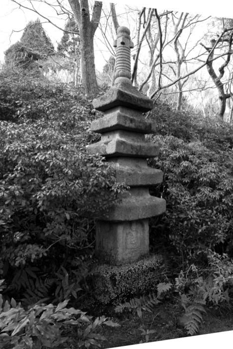 More shrine