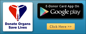 What is organ donation
