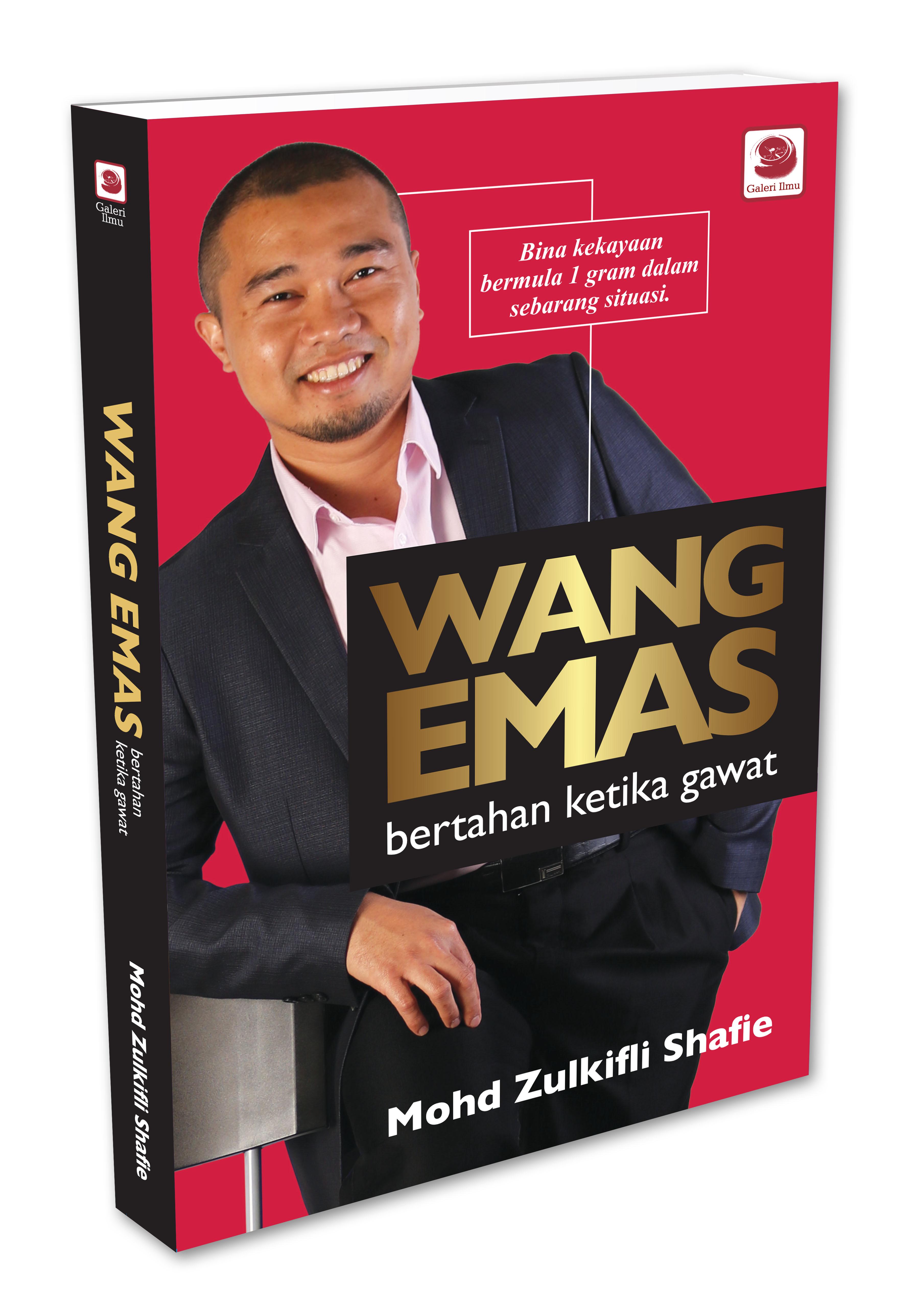 Buku 3D