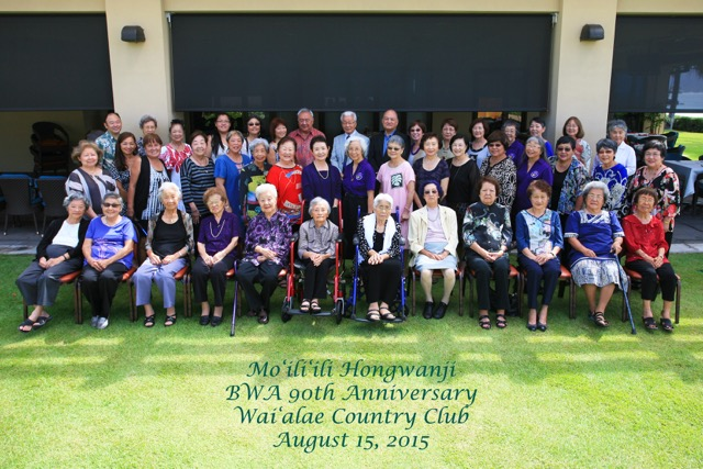 group photo from August 15, 2015 at Waialae Country Club