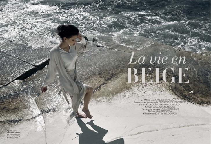 Cardigan, scarf worn as a skirt, all - Falconeri, Falconeri boutique; blouse, Hugo Boss, Timinis boutique