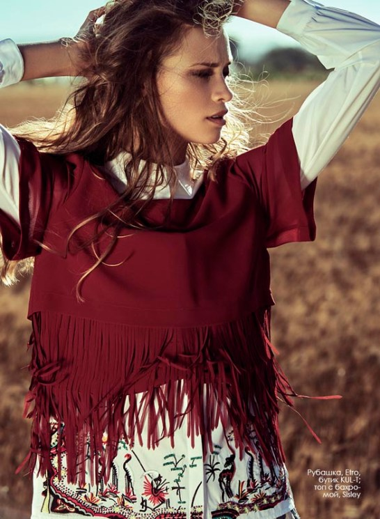 Shirt, Etro, KUL-T boutique; fringed top, Sisley