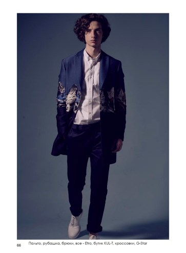 Coat, shirt, pants, all - Etro, KUL-T boutique, sneakers, G-Star