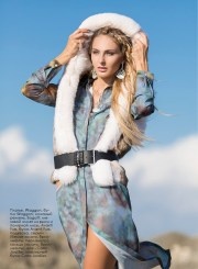 Dress, Waggon, Waggon boutique; leather belt, Bagatt; vest from lynx and Arctic fox furs, Avanti Furs, Avanti Furs boutique; necklace, earrings (white gold, diamonds, mother-of-pearl), ring (gold, diamonds), all - Carlo Joaillier, Carlo Joaillier jewelry boutique.
