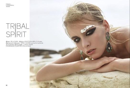 Earrings, Constantinos Jewels