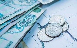 41000000 на помощь украинской армии