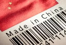 made-in-china-tag2-photo-purchased-from-ISTOCK-COM-by-BP-not-for-reuse