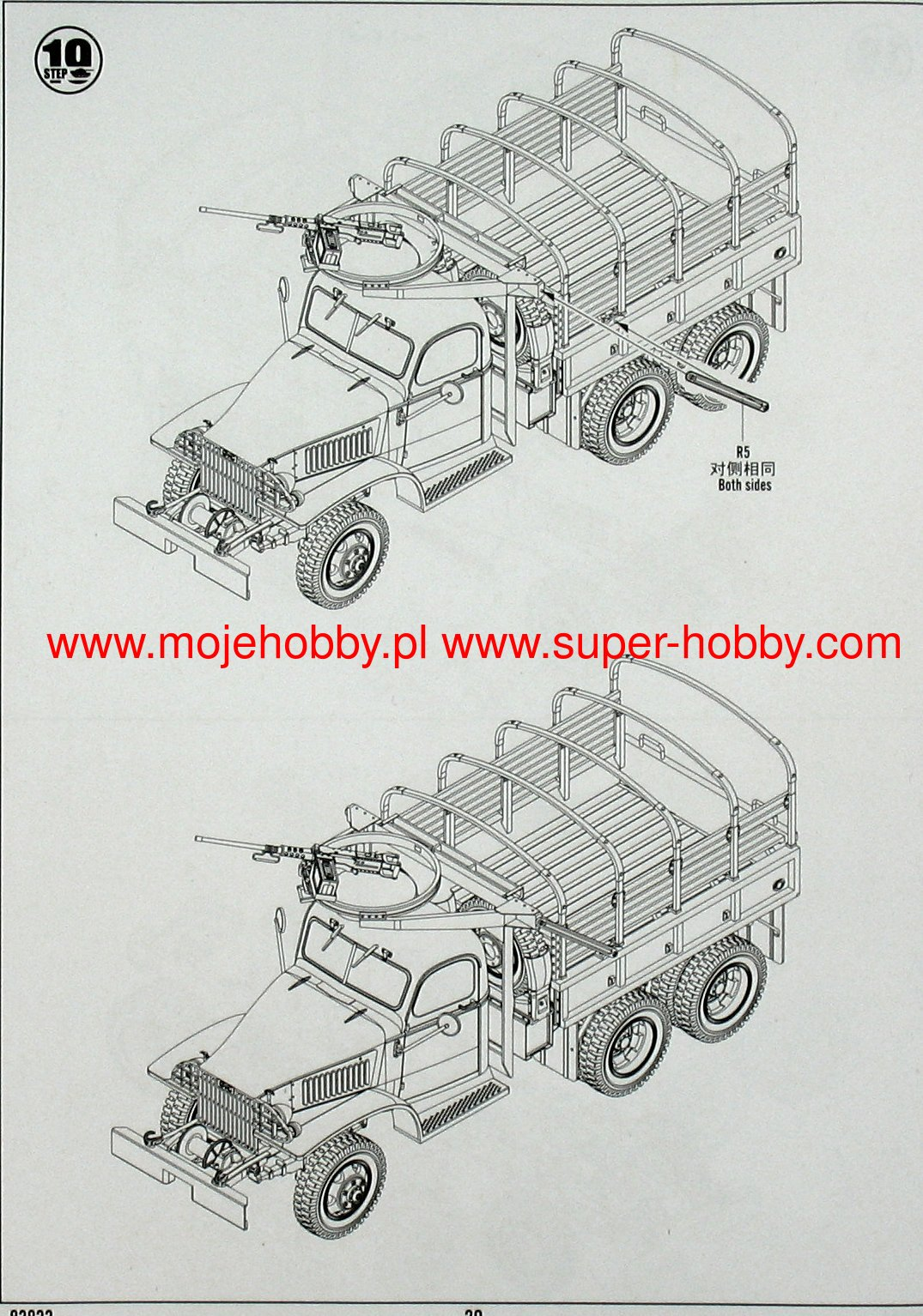 Us Gmc Cckw 352 Machine Gun Turret Version Model Do