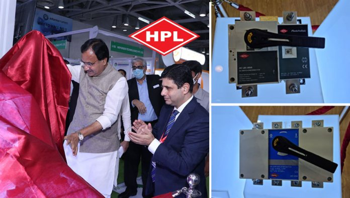 hpl launches new switchgears at renewable energy india expo