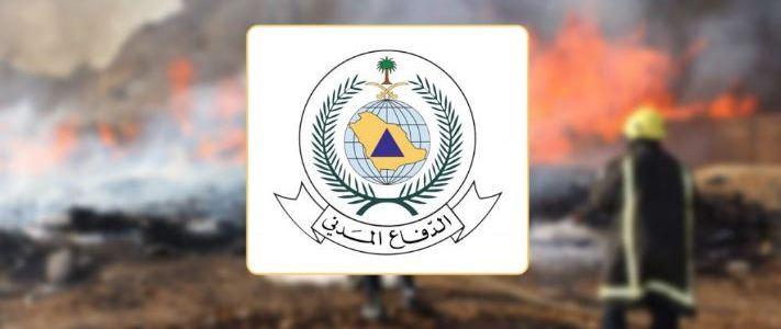 اخماد حريق بمخزن «سيارات رجيع» في مكة المكرمة