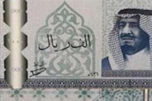 تحديث الان.. سعر الريال السعودي في السوق السوداء اليوم السبت