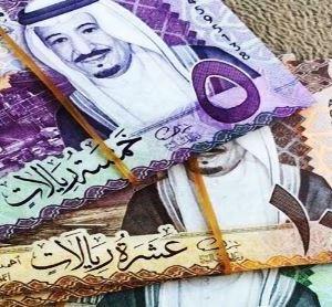 سعر الريال السعودي مقابل الجنيه المصري اليوم السبت في السعودية