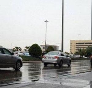 طقس الرياض اليوم السبت.. حالة الطقس في الرياض ودرجات الحرارة في الرياض