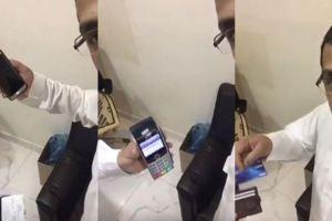 بالفيديو: كشف حيلة لسرقة الرصيد من بطاقة صرافك بأي بنك