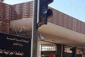 ضبط مصري خطط لعملية ارهابية وتفجير مسجد بالرياض