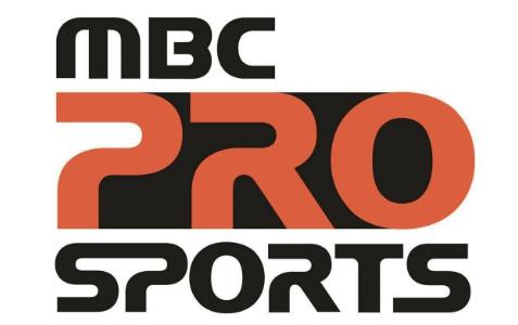تردد ام بي سي برو Mbc Pro الرياضية السعودية تردد قناة KSA SPORTS الرياضية السعودية الناقلة لمباريات كاس العالم