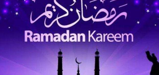 دعاء اول ليلة من شهر رمضان