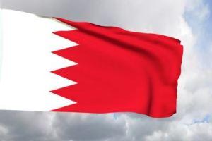 فيزا البحرين للمقيمين في السعودية .. اسعار تأشيرة اقامة عمل في البحرين