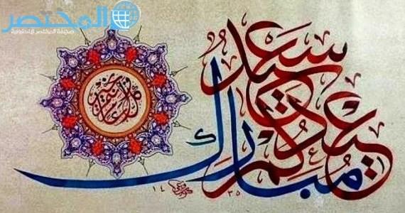 موعد صلاة عيد الفطر 2018 في الكويت , توقيت صلاة العيد السعودية , الامارات وجميع الدول العربية 1439
