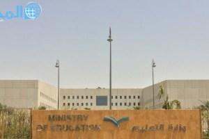 الامن والسلامة في المدارس doc ppt بوربوينت