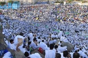 تردد قناة الحج السعودية الجديد علي النايل سات 2018