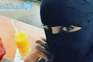 معلمة سعودية تبحث عن زوج طلب زواج جاد تعارف مسيار + صور سعوديات