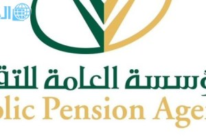 تفاصيل تعديل سن التقاعد السعودي الجديد 1440