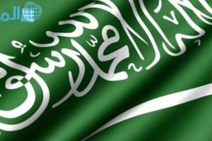 رسوم وشروط الجامعة السعودية الإلكترونية التسجيل