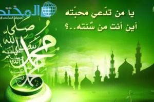 كنوز واجور وفضل الإكثار من الصلاة على النبي صلى الله عليه وسلم