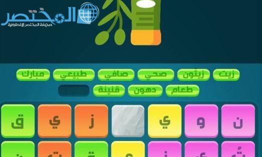حل كلمات كراش 731 732 734 735 736 حلول لعبة كلمات كراش المختصر كوم