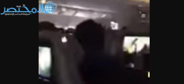 فيديو.. تفاعل جماهير المنتخب السعودي على متن رحلة من الرياض لروسيا