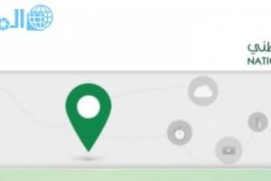 طريقة اضافة موقعي الموقع الجغرافي في الانستقرام