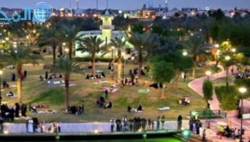 77fa08fd3d0ed عناوين وارقام قاعات أفراح ومناسبات غرب الرياض نمار – المختصر كوم