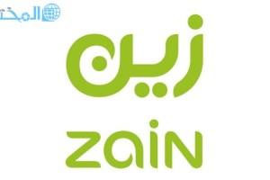 عرض زين الجديد باقة شباب 199 ريال مزايا وعيوب