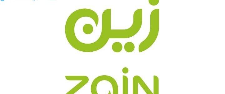 كيف اعرف الرصيد المتبقي في شريحة بيانات زين Zain .. معرفة رصيد زين بيانات 2019