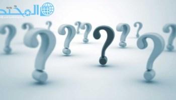 كلمة السر هي نوع الموبايل مكونة من 7 حروف المختصر كوم