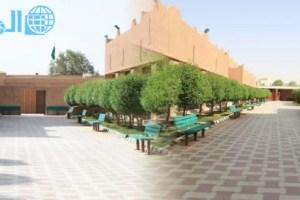 أفضل المدارس الخاصة الأهلية في الرياض .. مدرسة خاصة بالرياض