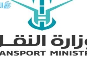 رابط التقديم على وظائف شاغرة للجنسين وزارة النقل