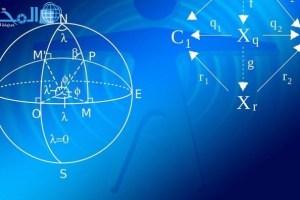 سجل متابعة فيزياء مقررات 1441 جميع المسارات