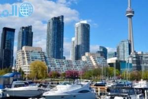 ماهي المدن الامريكية الاقرب مسافة من المدن الكندية ؟