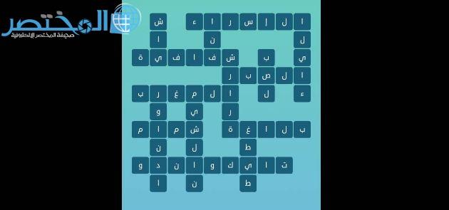 استقلت اريتريا عن عام 1993م من 7 حروف كلمات متقاطعة