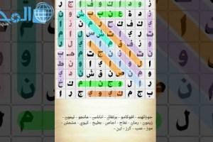 ما هي اقدم صحيفة سعودية مكونة من 6 حروف كلمة السر