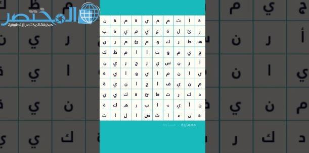 حل لغز نادي اوروبي عريق مكون من 4 حروف لعبة كلمة السر