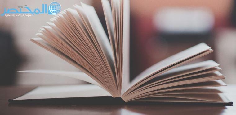 تحميل كتاب القيادة التربوية