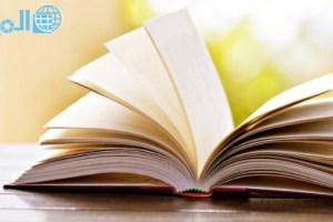 اسئلة اختبار التربية المهنية مقررات نموذج محلول 1441