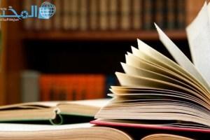 حل كتاب الدراسات النفسية والاجتماعية نظام المقررات 1441 الطالب النشاط