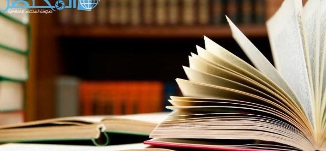 حل كتاب الطالب انجليزي المستوى السادس