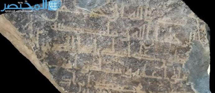 شاهد: سعودي يعثر على قطعة أثرية إسلامية نادرة